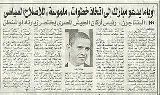 Article on Obama
