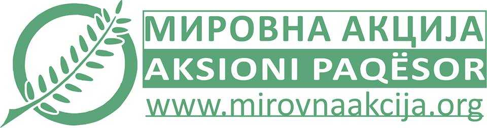 Peace Action Macedonia logo