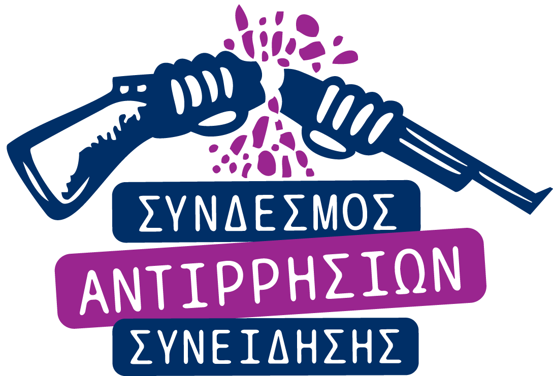 The logo of the Association of Greek COs