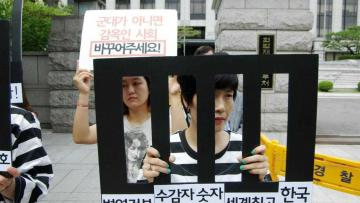South Korean conscientious objectors protesting