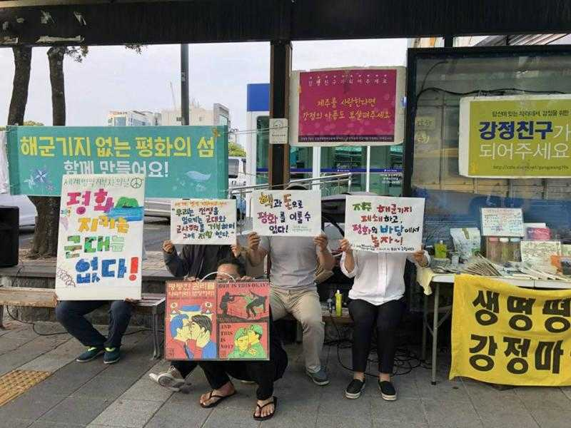 CO day action on Jeju Island, South Korea, run by Jeju Green Party and the Jeju Queer Culture Festival