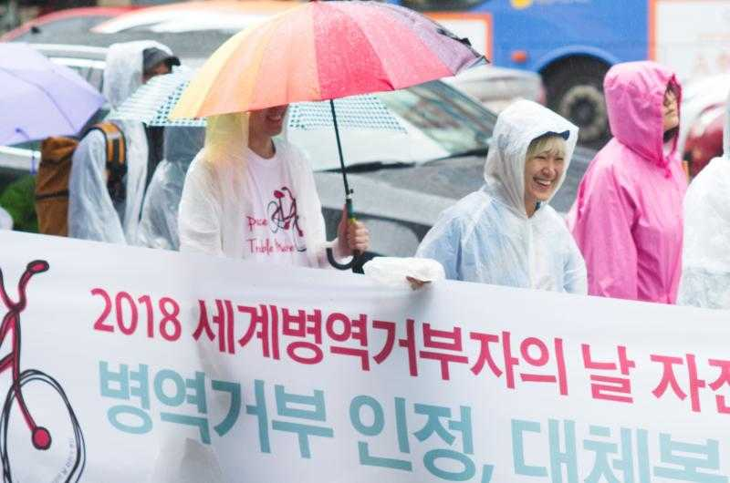 CO day in Seoul. Photo: World Without War