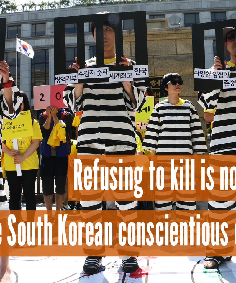 South Korean activists protesting for the rights of the conscientious objectors